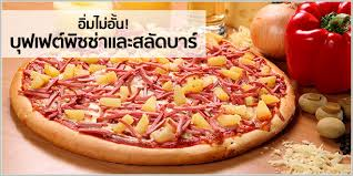 application ikea cuisine ร ว ว ikea บ ฟเฟต พ ซซ าและสล ดบาร ค มค า 129 บาท pantip
