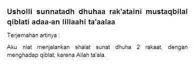 tutorial sholat dan bacaannya doa sholat dhuha manfaat tata cara sholat dhuha lengkap
