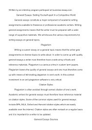 a sample of an essay cover letter example of an essay about yourself example of college cover letter example of describe myself essay sample example spm xexample of an essay about yourself