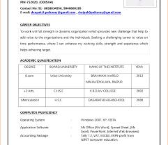 resume format word functional resume template free berathen for