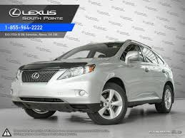 lexus cars 2011 search results page lexus south pointe