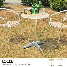 kagu350 rakuten global market table kagu350 rakuten global market rocky garden table coffee table