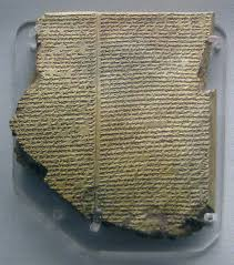 Gilgamesh Flood Myth Wikipedia | gilgamesh flood myth wikipedia