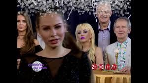 sofija peric prvi put tv nasa kod mikana youtube