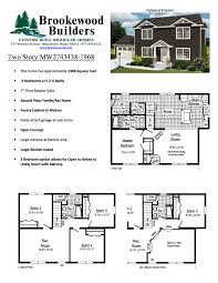 may 2013 u2013 plan of the month brookewood builders