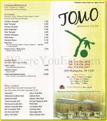 tomo japanese restaurant in bushwick brooklyn 11237 menus