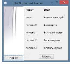 the bureau trainer the bureau xcom declassified 4 trainer for 1 0