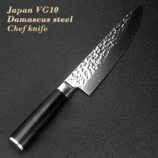 kitchen knives best kitchen knives best quality ballantraeanimalhospital com