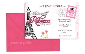 cheap muslim wedding invitations 6770