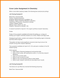 sample cover letter for internal position image collections