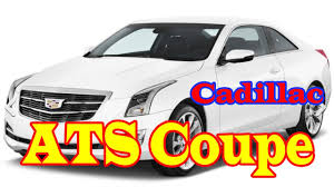 buy cadillac ats 2018 cadillac ats coupe 2018 cadillac ats coupe 0 60 2018
