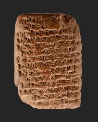 the amarna letters essay heilbrunn timeline of art history