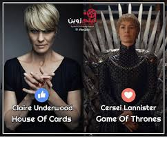 Cersei Lannister Meme - of ifilmzwin cersei lannister claire underwood house of cards game