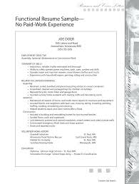 sample resume for bank teller with no experience download bank