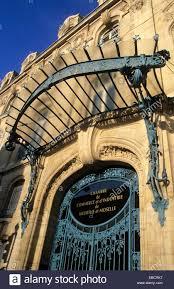 chambre du commerce et de l industrie nancy nouveau glass canopy by louis majorelle facade of the chamber