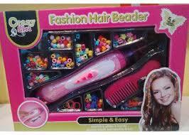 fashion hair beader cray girl fashion hair beader price from konga in nigeria yaoota