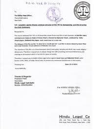 Formal Complaint Letter Format Sle complaint against pk travel certificate
