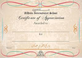 10 certificate of appreciation templates word excel pdf formats