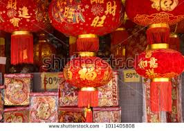 new year lanterns for sale silk lanterns sale during stock photo 404640229