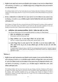 Iti Job Electrician Jobs In Ccl Jharkhand 2017 2018 Studychacha