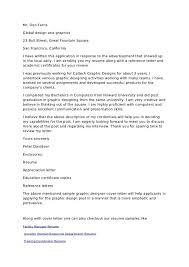 sample cover letter for form i 751