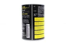 amazon com toyota genuine fluid 08885 02506 differential gear oil