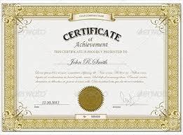 doc 27502125 template certificate of achievement u2013 free