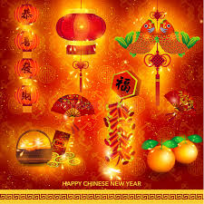 New Year Decoration Pics by Happy Chinese New Year Decoration Set Stock Vector Image 48427698