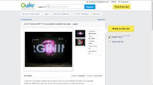 Quikr Post Resume Quikr Advertisement Png