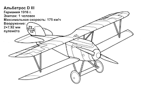 planes helicopters rockets coloring pages 15 planes helicopters