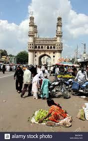food masjid india stock photos u0026 food masjid india stock images