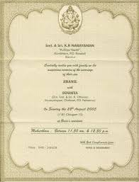 wedding invitations kerala muslim wedding invitation malayalam letter kerala wedding