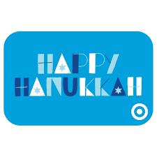 hanukkah gift cards best 25 hanukkah 2016 ideas on hannukah
