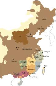 varieties of chinese wikipedia