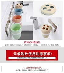 Bathroom Cup Dispenser Wall Mount Bathroom Cup Holder Suction Cup Type Toothbrush Holder Plastic Cup