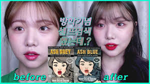 Blue Ash Color by Hair Dyed My Hair Ash Gray Ash Blue At Home Youtube
