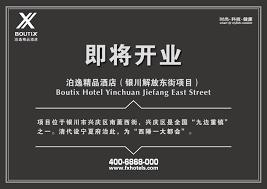 jiefang logo ycjfdj jpg