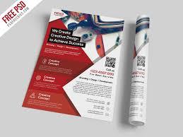 best brochure template eliolera com
