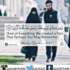 wedding quotes quran allah created everything in pairs ayah for marriage sunnah