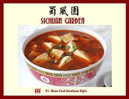 sichuan garden chinese restaurant 蜀風園 home round rock