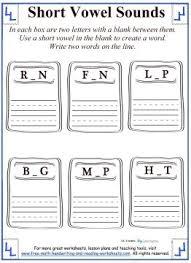 short vowel sounds mixed vowel worksheets