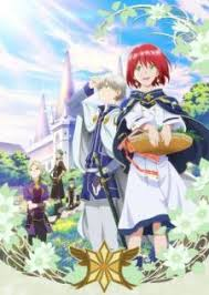 Seeking Saison 1 Episode 1 Vostfr Akagami No Shirayuki Hime Saison 1 Anime Vf Vostfr