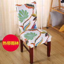 computer chair covers compare prices on dining chairs covers online shopping buy low