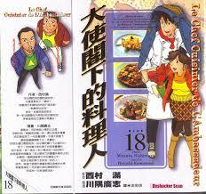 si鑒e l or饌l si鑒e l or饌l 100 images yen 紫艷中餐廳w taipei inicio 雲南通