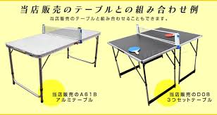 portable table tennis table weiwei rakuten global market portable table tennis set portable