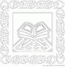 muslim coloring pages coloring
