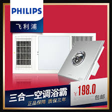 Buy Bathroom Heater by Buy Philips Yuba Integrated Ceiling Multifunctional Embedded