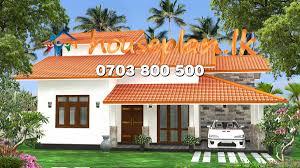 budget house plans in sri lanka
