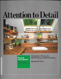 amazon com attention to detail 9780399506963 herbert h wise
