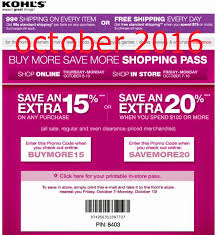 victoria secret printable coupon fire it up grill
